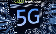 Tin tức hàng tuần: Tất tật những điều cần biết về 5G