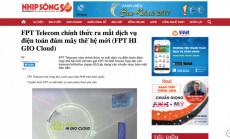 FPT Telecom chính thức ra mắt dịch vụ điện toán đám mây thế hệ mới (FPT HI GIO Cloud)